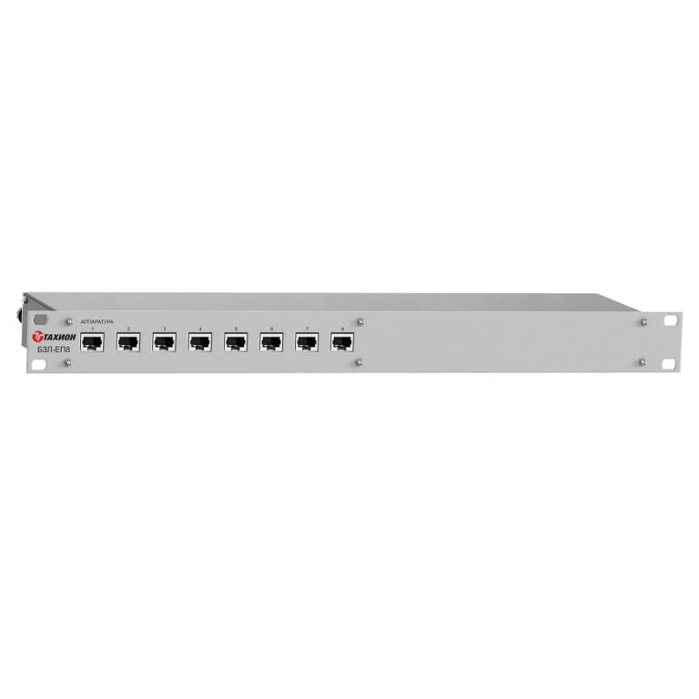 Блок защиты портов в сети ETHERNET c питанием РоЕ <br>БЗЛ-ЕП16