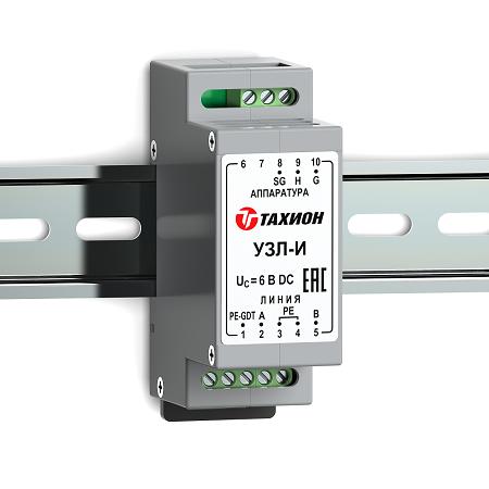 Устройство защиты портов интерфейса RS-485 <br>УЗЛ-И
