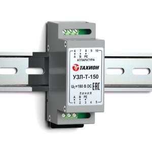 Устройства защиты оборудования телефонии УЗЛ-Т-150
