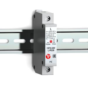 Устройство защиты класса II электрооборудования распределительных сетей 220 (230) В AC от импульсных перенапряжений <br>УЗП2-220/L-PE/20 9